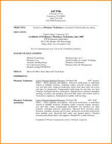 Technical Objective For Resume by Tech Resume Template