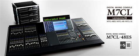 Mixer Digital Yamaha M7cl m7cl discontinued mixers products yamaha