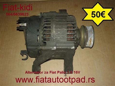 diode za alternator prodaja alternator za fiat palio 1 6 16v deo za automobil auto otpad polovni auto delovi punto