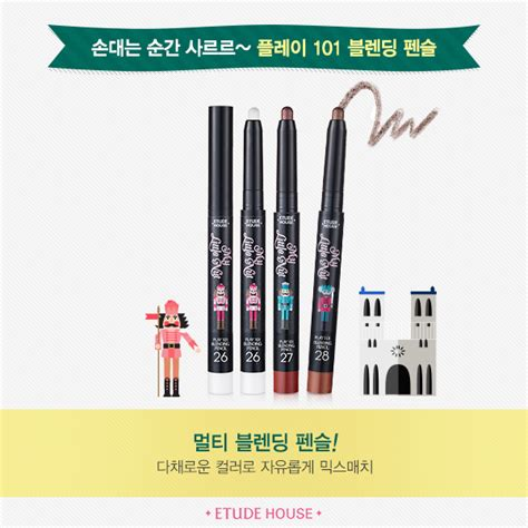 Harga Etude House Blur chibi s etude house korea new product limited edition