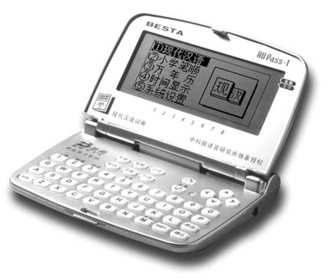 besta chinese dictionary 10 gadgets only 80s and 90s kids will remember
