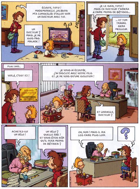 les blagues de toto au toilette plan 232 te blague d 233 cembre 2011