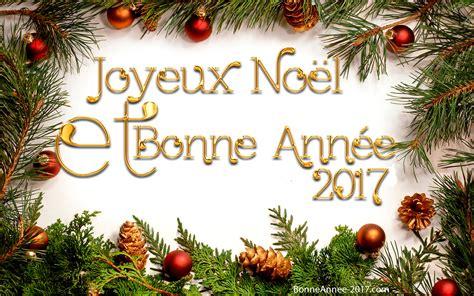 Vacances Noel 2018 No 235 L 2017 187 Vacances Arts Guides Voyages