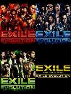 exle of evolution exile evolution japaneseclass jp
