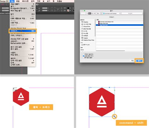 learn css layout in 10 steps indesign에서 명함 디자인 adobe indesign cc tutorials
