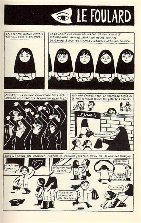 themes of the complete persepolis persepolis bd informations cotes