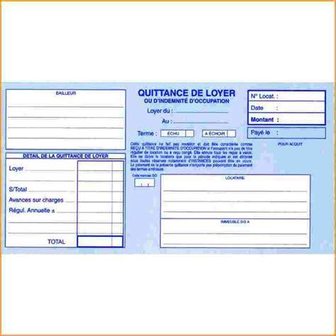 Lettre Demande De Quittance 8 exemple quittance de loyer lettre de demission