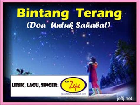download mp3 barat baru mendapatkan lagu lagu pilihan download lagu anak bahasa indonesia inggris dongeng