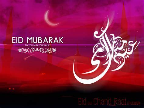 eid cards eid cards 2012 eid mubarak cards 2012