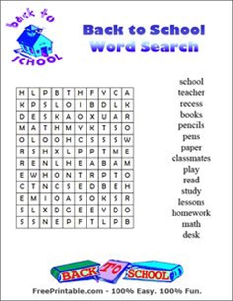Search By School 1000 Images About Back To School On Word