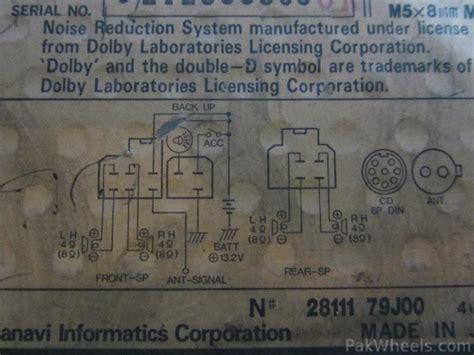 mehran audio wiring help plz mehran pakwheels forums
