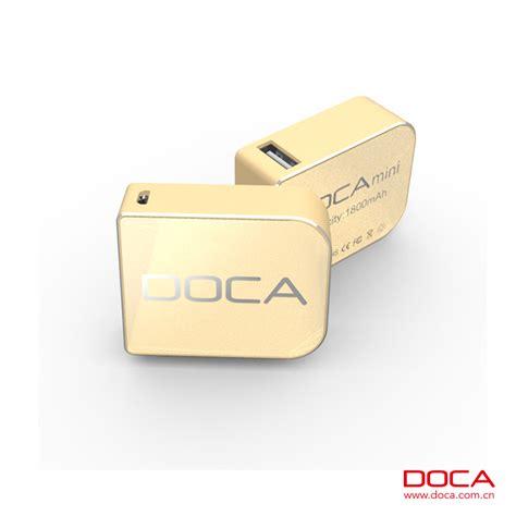 Powerbank Mini keychain mini powerbank 1800mah 5v 1a mobile phone power bank mini usb universal portable