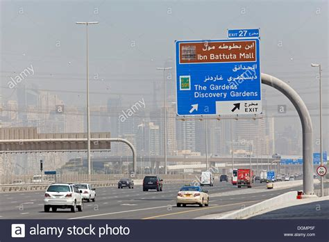 emirates road sheikh zayed road exit to ibn battuta mall dubai united