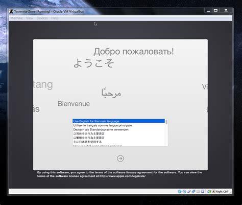os x install yosemite how to install os x yosemite in virtualbox with yosemite