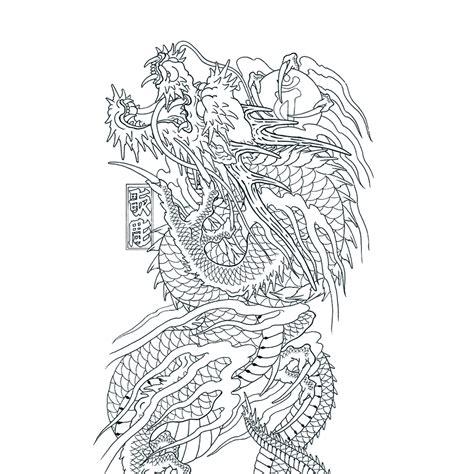 yakuza tattoo png image c am kazuma tatoo di png yakuza wiki fandom