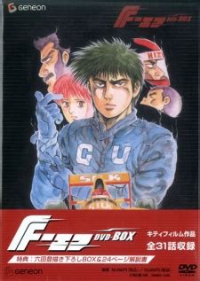 F Anime 1988 by F Myanimelist Net