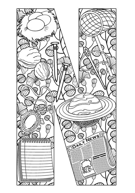 abstract letter coloring pages teach your kids their abcs the easy way with free