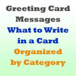 greeting card messages exles of what to write