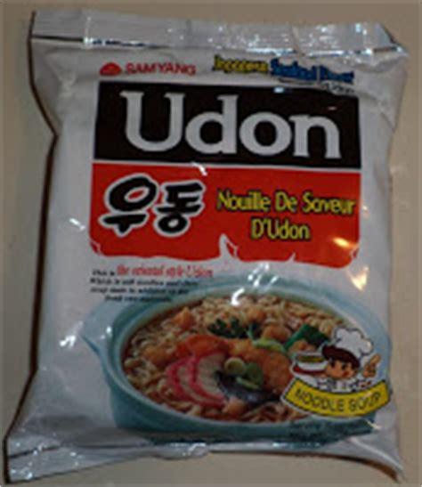 ramen butterfly samyang japanese seafood flavor udon