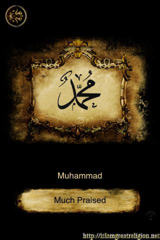 islamic wallpaper for iphone 6 iphone islamic wallpapers and images fre networkedblogs