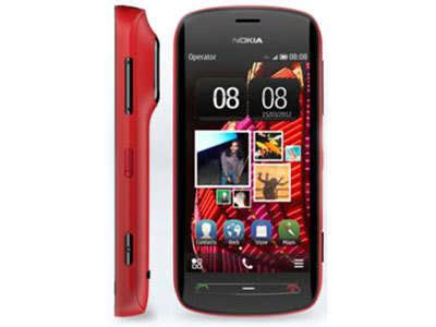 nokia 808 mobile price nokia 808 pureview price in the philippines and specs