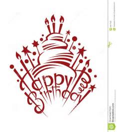 birthday cake stock photography image 34617562