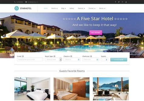 theme hotel free web arcade ιστοσελίδα κρατήσεων booking με βάση τις ανάγκες σας