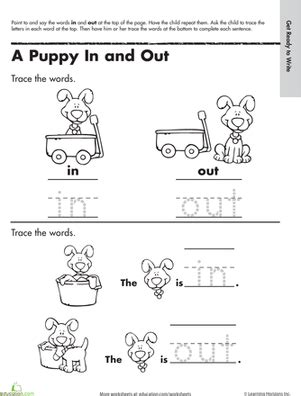 learning to write in and out worksheet education