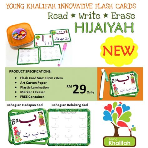 Hijayah Top 11 best hijaiyah images on learning arabic arabic language and arabic lessons