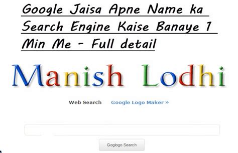Gmail Address Search By Name Jaisa Apne Name Ka Search Engine Kaise Banaye 1 Min Me
