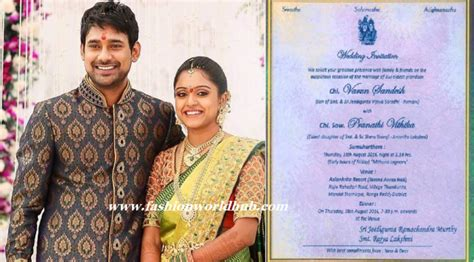 Varun Sandesh & Vithika Wedding Card! | Fashionworldhub