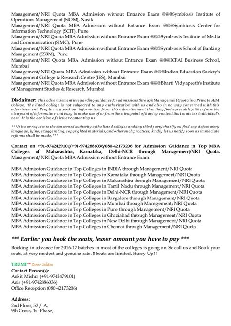 Admission In Mba Colleges Without Entrance by Management Nri Quota Mba Admission Without Entrance