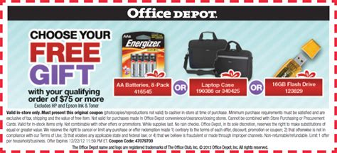 Office Depot Coupons Free Gifts Office Depot Free Gift Printable Coupon