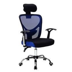 Ergonomic High Desk Chair Ergonomic Mesh High Back Office Chair Computer Desk Task