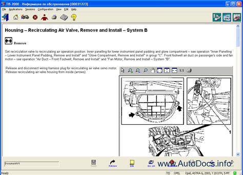 download car manuals pdf free 1996 chevrolet g series 2500 navigation system opel tis 2011 eng repair manual order download
