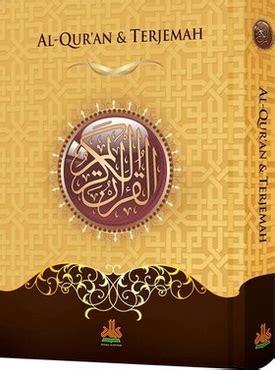Alquran Untuk Pemula Al Mahira A4 buku mushaf al mizanstore
