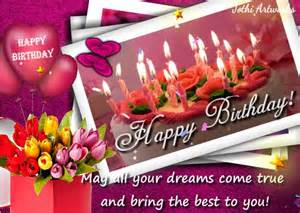 wish someone special with flowers and warm wishes with birthday greetings