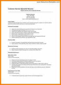 Resume Sle Format Service Crew Excellent Customer Service Skills Resume 20 Images Recruiter Cv Exle For Admin Livecareer