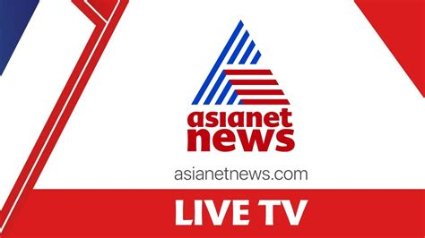 live news asianet news live tv live malayalam news channel 100 jokes