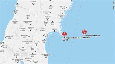 Japan Aftershock every secure earthquake