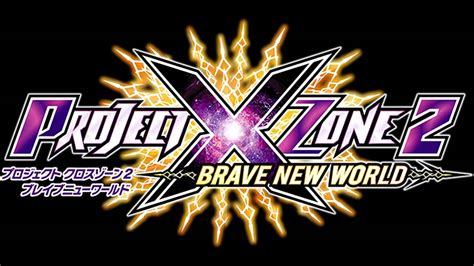 universal theme brave new world project x zone 2 brave new world shemue main theme