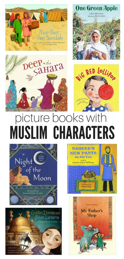 for picture books 10 picture books with muslim characters no time for