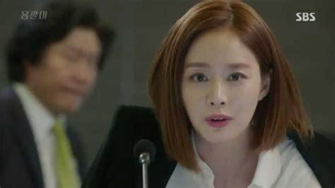 Dramafire Yong Pal Episode 16 | yong pal episode 16 eng sub youtube