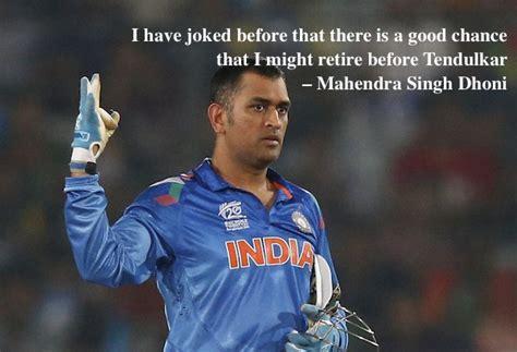 MS Dhoni quote on Sachin Tendulkar | Cricketnmore