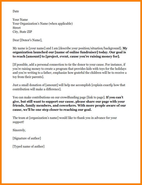 donation letter examples