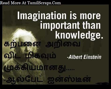 biography of einstein in tamil albert einstein quotes and sayings in tamil with pictures