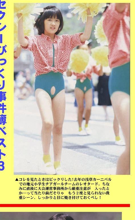 Sumiko Kiyooka Petit Tomato Sumiko Kiyooka Office Girls Wallpaper Hot Girls Wallpaper
