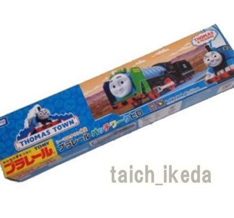 Patchwork Hiro - town plarail patchwork hiro limited model