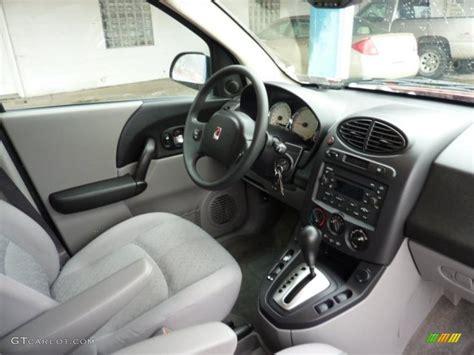 2005 Saturn Vue Interior 2005 saturn vue standard vue model interior photo