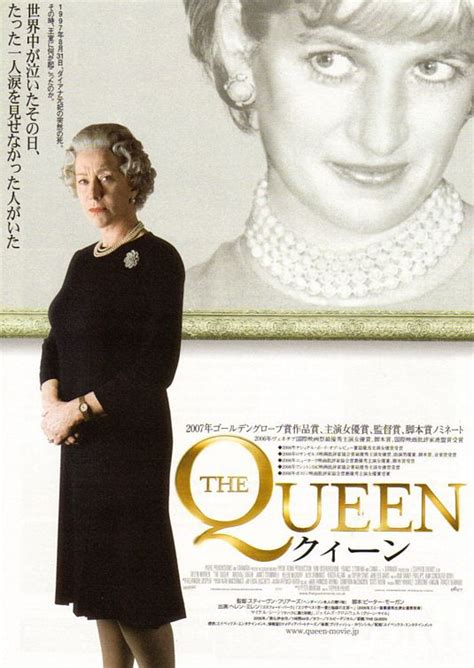 queen film poster the queen movie poster 4 of 5 imp awards